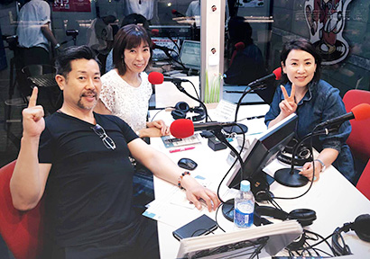 【ラジオ】Rainbow Town FM「DJ TAKAの Super Magic Talk」で放送されました。